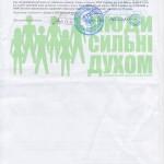 2012-12-17 12-24-30_0055