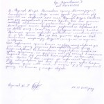 Scan_20151125_084136