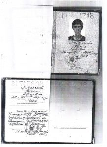 Паспорт 1К