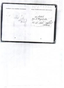 Паспорт 2К