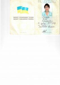 pasport-mama1
