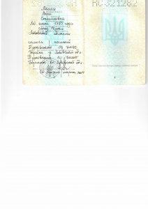 pasport-mama2